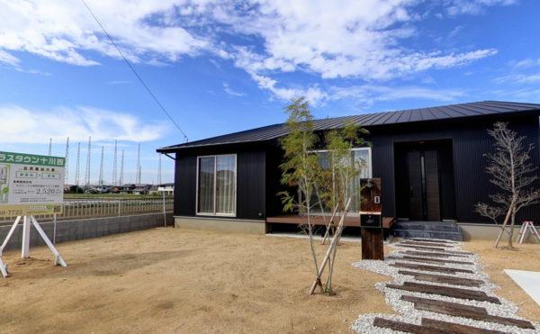 プラスタウン十川西5号モデルハウス